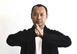 Shifu Yu Li