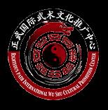 Zhengwu Nemzetközi Egyesület